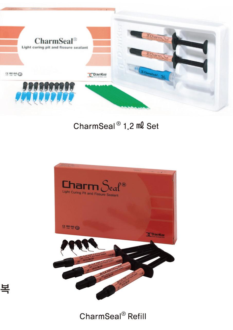 CharmSeal